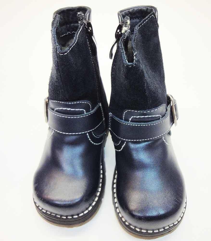Зимняя обувь бу, детский комиссионный